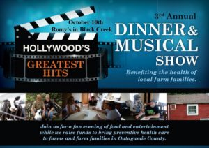 Rural Health Initiative Fundraiser
